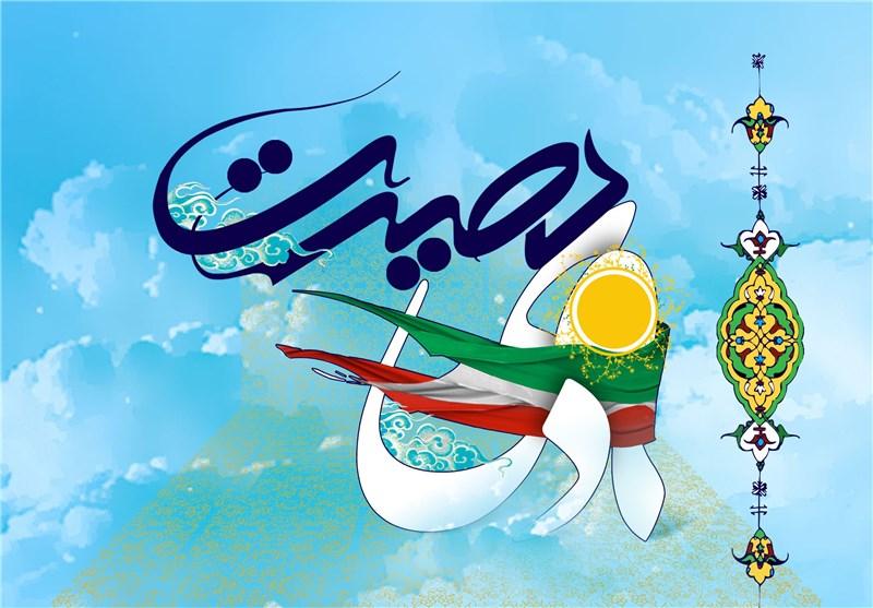 بیانیه هیات تکواندو استان لرستان به مناسبت ۹ دی